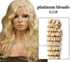 Hair weft,curly hair weft,body wave silk soft,100% pure human hair ,fashion ,beauty