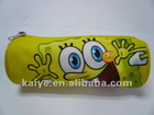 2012 popular style pencil bag(K-0033)