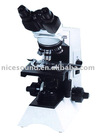 lab biological microscope HMC-050
