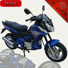 125CC new design CUB motorcycle for sale