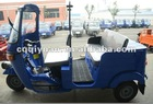 175cc three wheel motor three wheel trike passenger tricycle
