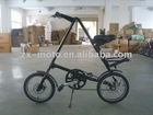 Folding Bicycle(APA-BK)