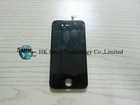 DSCN53 mobile phone Lcd Screen black-silvery