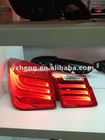 Car led tail lamps for chevrolet cruze