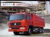 Wanshan 6x4 dump truck,tipper MSH3252G