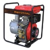 4 inch Diesel Water Pump with 6m suction