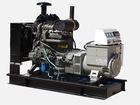 20-120KW GFD Diesel Generator Set