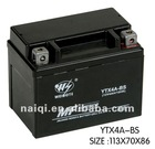 UPS Battery Maintenance Free Battery Lead-acid Battery Motorcycle Battery