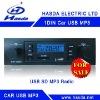 1 Din USB SD car mp3 player