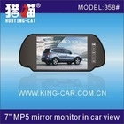 7 inch car rear view mirror TFT monitor