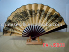 advertisement fan,paper hanging fan,