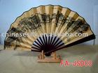 advertisement fan,paper hanging fan,