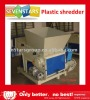Single/double shaft plastic shredder