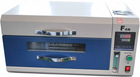 PCB /SMT dest type automatic lead free Reflow Oven F4N