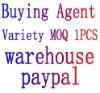 China logistics agent service in Guangzhou