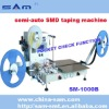 high sped Semi-auto component taping machine