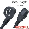 QIAOPU 6A 250V China CCC power cord plug