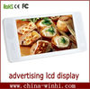 "7"" TFT supermarket or retail store digital signage display"