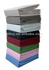 Home bedding set solid color bed linen