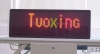 led moving message sign, multi line led display, led text moving sign