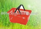 HX-7059 plastic shopping basket plastic basket shopping basket