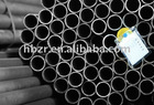 API 5L carbon seamless steel pipe/tube