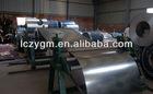 Hot Sale galvanized steel sheet corrugated