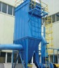 HMC pulse bag uni-dust collector