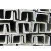 Mild Steel Hot Rolled Channel steel
