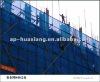 Construction Safety Net HIGH QUALITY SCAFFOLDING SAFETY NET