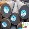 hot rolled alloy round steel bar