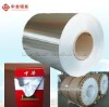 Aluminum Foil For Cigarette Foils(1235/O)