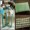 computerized scouring pad knitting machine