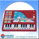 Electronic piano for children pre-school learning