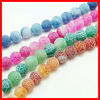 Natural Agate Beads Strands(G-G055-6mm-M)