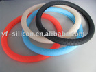 Steering control covers for car