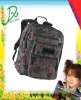 elegant canvas school bag for kids