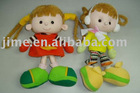 JM7412 doll,Cartoon baby toys,Plush Dolls