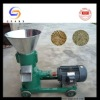Professional pellet machine supplier/Hot sale wood pellet making machine