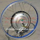 205 spoke bicycle motor with rim