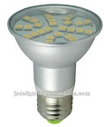 Gentle-to-earth PAR20 27smd 5050smd e27 led dimmable lamps