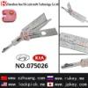 Hot-sale product Old Hyundai,Kia auto locks open reader(HYN11)/075026