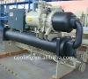 screw water heater,screw water heat pump water heater,commercial heat pump water heater screw