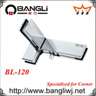 BL120 glass door patch fittings/glass door clamp specialized for Corner Position