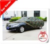 100% waterproof camouflage car cover