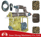 Supply wood pellet production line in UAE