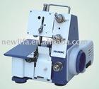 FN2-7D overlock sewing machine