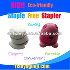 plastic office mini environmental stapless stapler set
