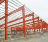 ISO9001:2008 Certificate Steel Structure