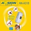 Ultrasonic mouse control -single room(AN-A318)